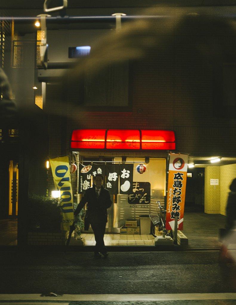 JAPAN-lowres-007.jpg
