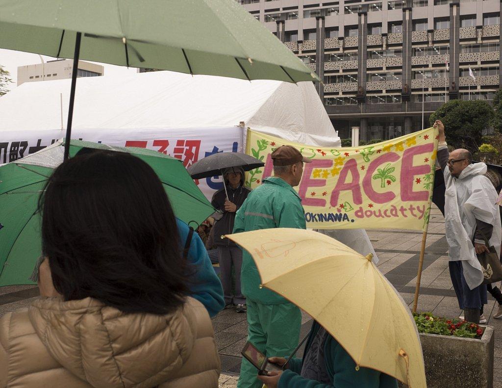 JAPAN-lowres-009.jpg